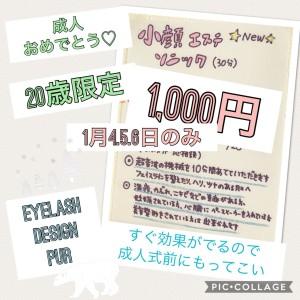 S__21626923